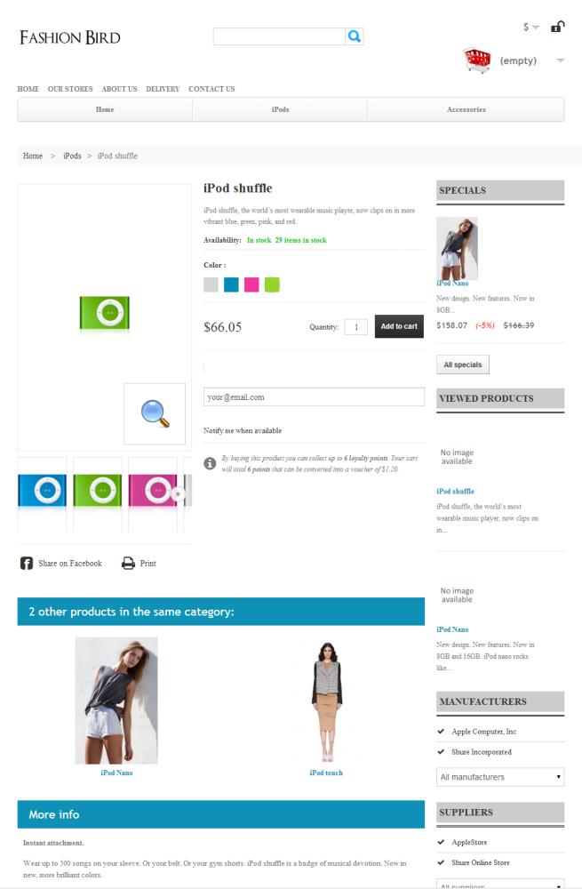 fashionbird_product